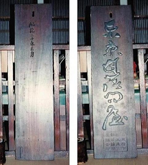http://nakano-nabeyoko.gr.jp/monogatari/chapter1/6-26-31.jpg