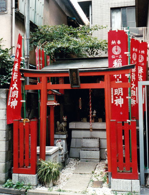 http://nakano-nabeyoko.gr.jp/monogatari/chapter1/6-39-31.jpg